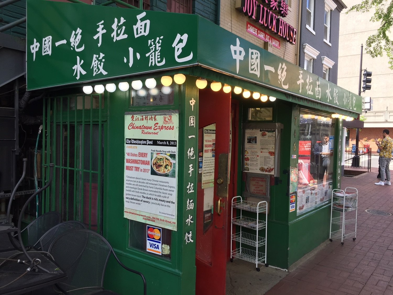 Chinatown Express Restaurant - Penn Quarter - Washington, DC